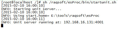 esProc_parallel_server_3